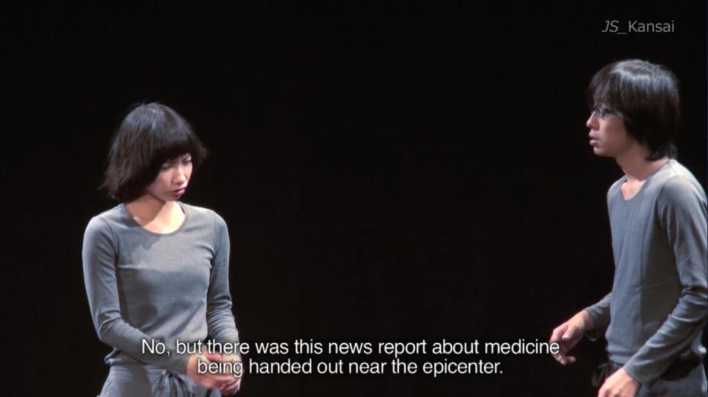 Tadasu Takamine, Japan Syndrome in Kansai, 2011